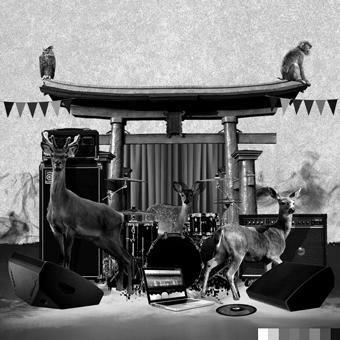 安芸の震導 - 広島 裏バンド・コンピレーション -